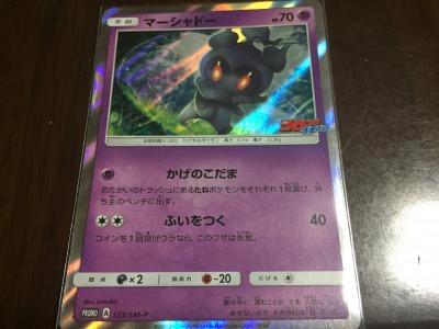 f:id:shirohatakawaki:20171021153220j:plain