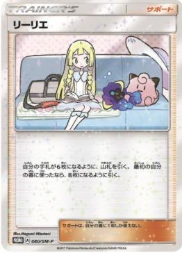 f:id:shirohatakawaki:20171021223437j:plain