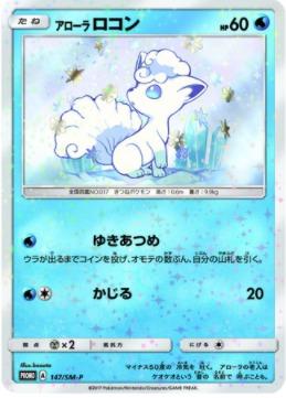 f:id:shirohatakawaki:20171021223807j:plain
