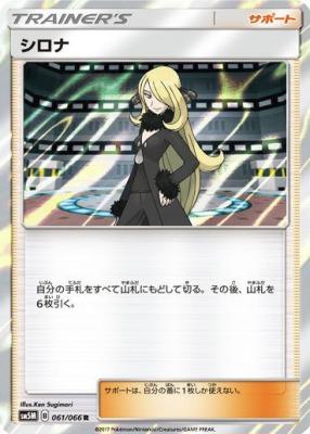 f:id:shirohatakawaki:20171124143258j:plain