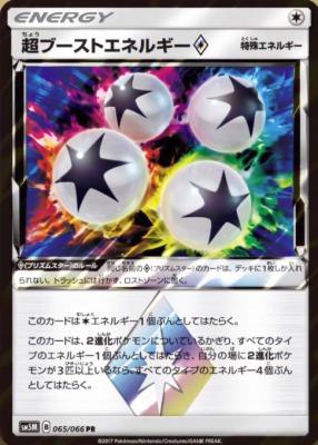 f:id:shirohatakawaki:20171203000641j:plain