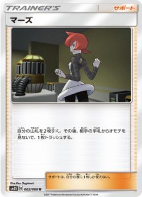 f:id:shirohatakawaki:20171205192229j:plain