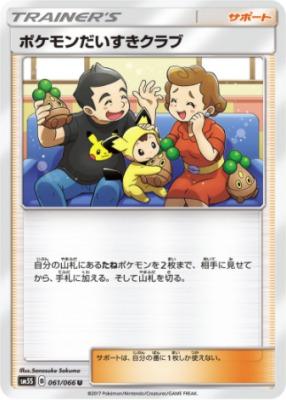 f:id:shirohatakawaki:20171205192510j:plain