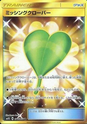 f:id:shirohatakawaki:20171210170843j:plain