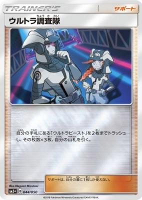 f:id:shirohatakawaki:20180101185230j:plain