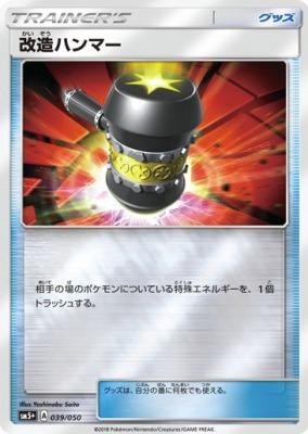 f:id:shirohatakawaki:20180109191003j:plain