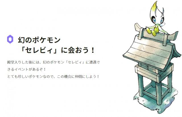 f:id:shirohatakawaki:20180111144640j:plain
