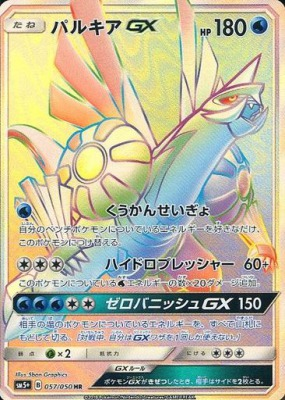 f:id:shirohatakawaki:20180119185331j:plain