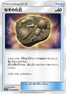 f:id:shirohatakawaki:20180128203746j:plain