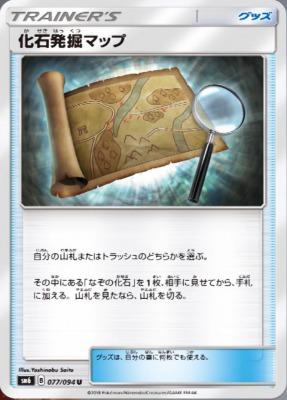 f:id:shirohatakawaki:20180204130557j:plain