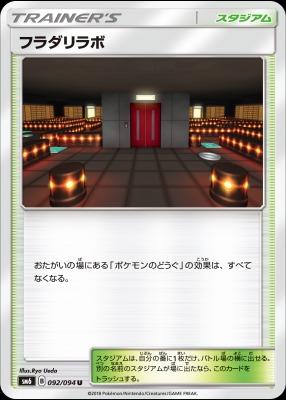 f:id:shirohatakawaki:20180209140822j:plain