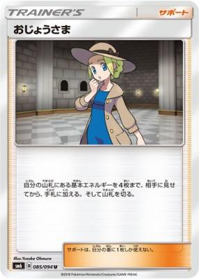 f:id:shirohatakawaki:20180214183137j:plain