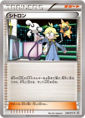 f:id:shirohatakawaki:20180221114259j:plain