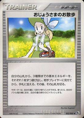 f:id:shirohatakawaki:20180221114537j:plain