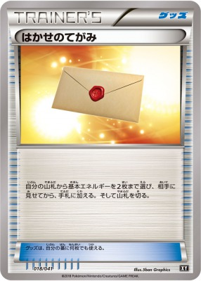 f:id:shirohatakawaki:20180221115053j:plain