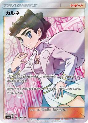 f:id:shirohatakawaki:20180222194139j:plain