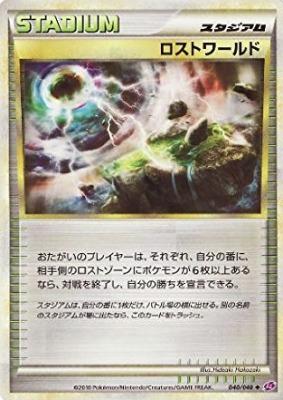 f:id:shirohatakawaki:20180224221451j:plain