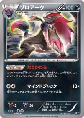 f:id:shirohatakawaki:20180225115229j:plain