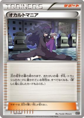 f:id:shirohatakawaki:20180225115933j:plain