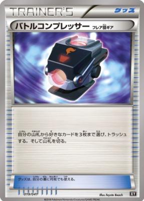 f:id:shirohatakawaki:20180225120225j:plain