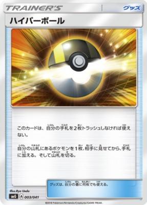 f:id:shirohatakawaki:20180225120231j:plain