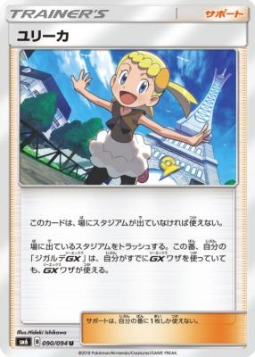 f:id:shirohatakawaki:20180302140453j:plain