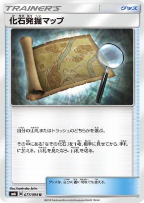 f:id:shirohatakawaki:20180302140536j:plain