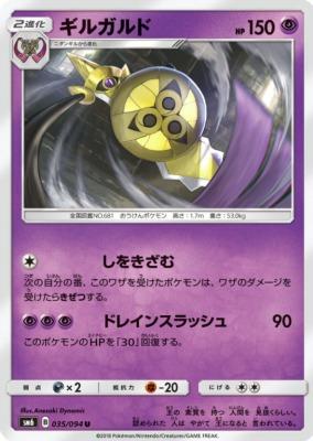 f:id:shirohatakawaki:20180302140654j:plain