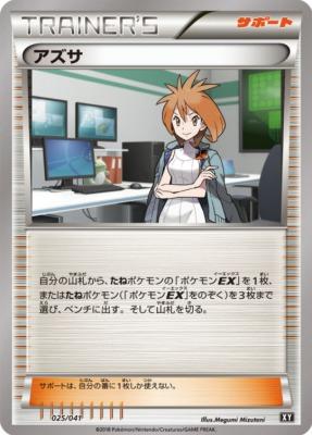 f:id:shirohatakawaki:20180306102240j:plain