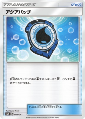 f:id:shirohatakawaki:20180306105336j:plain
