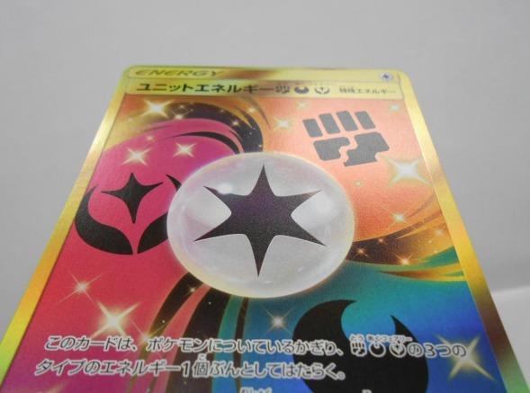 f:id:shirohatakawaki:20180306150022j:plain
