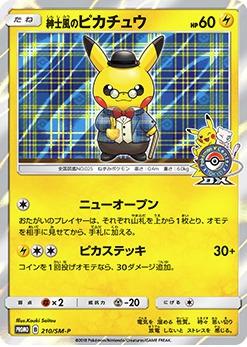 f:id:shirohatakawaki:20180318140652j:plain