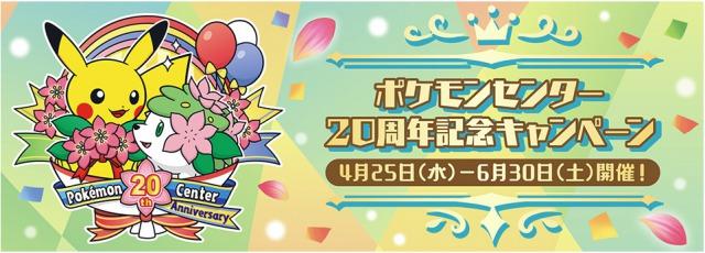 f:id:shirohatakawaki:20180322161623j:plain