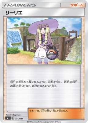 f:id:shirohatakawaki:20180403101703j:plain