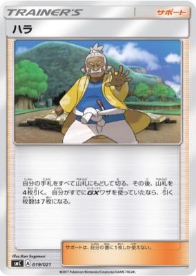 f:id:shirohatakawaki:20180403101713j:plain