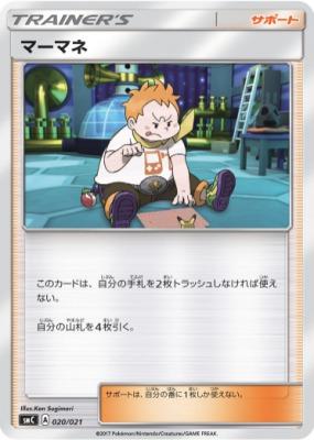 f:id:shirohatakawaki:20180403101725j:plain