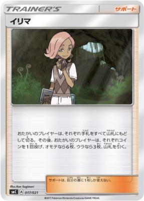 f:id:shirohatakawaki:20180403101735j:plain