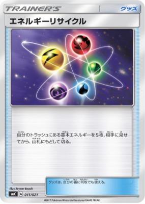 f:id:shirohatakawaki:20180403101752j:plain