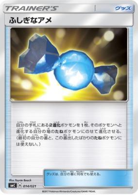 f:id:shirohatakawaki:20180403101827j:plain