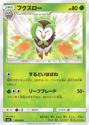 f:id:shirohatakawaki:20180403134736j:plain