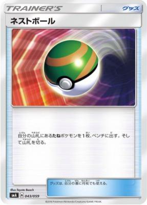 f:id:shirohatakawaki:20180403134930j:plain