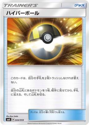 f:id:shirohatakawaki:20180403135017j:plain