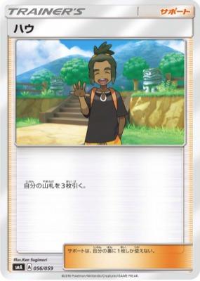 f:id:shirohatakawaki:20180403135129j:plain