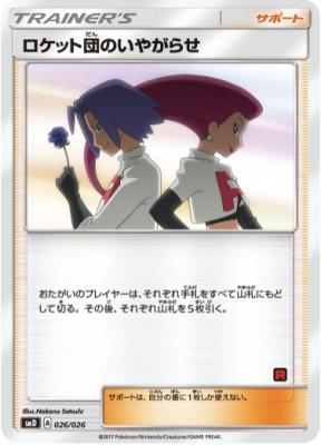 f:id:shirohatakawaki:20180404120016j:plain
