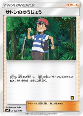 f:id:shirohatakawaki:20180404120046j:plain
