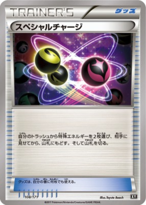 f:id:shirohatakawaki:20180404205918j:plain
