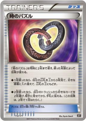 f:id:shirohatakawaki:20180404205950j:plain