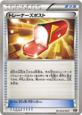 f:id:shirohatakawaki:20180404210006j:plain