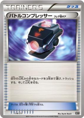f:id:shirohatakawaki:20180404210020j:plain