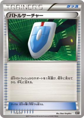 f:id:shirohatakawaki:20180404210036j:plain